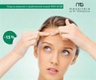 СРЕДСТВА MESALTERA ANTI ACNE -15%