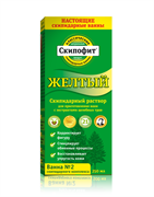 Скипофит скипидарный раствор «Желтый» для принятия ванн с экстрактами целебных трав, 250 мл