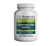 НИИН Dr. Arsenin Natural Therapy – пищевые капсулы  концентрированные ПАРАЗИТСТОП, 60 шт.  по 500 мг