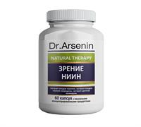 НИИН Dr. Arsenin Natural Therapy – пищевые капсулы  концентрированные ЗРЕНИЕ, 60 шт. по 500 мг