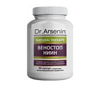 НИИН Dr. Arsenin Natural Therapy – пищевые капсулы концентрированные ВЕНОСТОП, 60 шт. по 500 мг