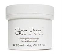 Gernetic Ger Peel – Крем-пилинг поверхностный Жернетик Жер Пил, 150 мл
