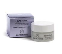 Dermatime Elastense Decollete and Hand Cream – Крем восстанавливающий для зоны декольте и рук Дерматайм, 50 мл