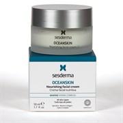 Sesderma Oceanskin Nourishing Facial Cream – Крем питательный для тонкой и тусклой кожи лица, 50 мл