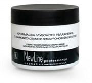New Line Крем-маска глубокого увлажнения с аминокислотами и гиалуроновой кислотой, 300 мл