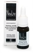 New Line Пептид-актив для глубокого увлажнения кожи, 15 мл