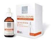 Medicell C Vitamin Moisturizer Solution – Сыворотка гидратирующая с витамином С, защита от фотостарения Медисел С, 30 мл