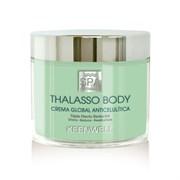 Keenwell Thalasso Body Crema Global Anticelulitica – Крем антицеллюлитный с тройным эффектом, 270 мл