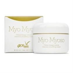 Gernetic Myo Myoso – Крем для коррекции мимических морщин Жернетик Мио Миозо, 50 мл - фото 10613