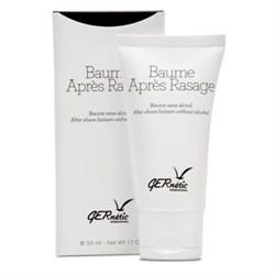 Gernetic Baume Apres Rasage After Shave – Бальзам противовоспалительный после бритья Жернетик, 50 мл - фото 10673