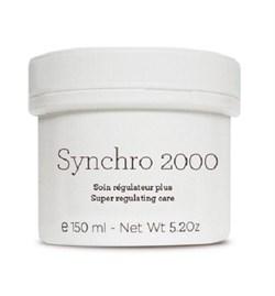 Gernetic Synchro 2000 – Крем регенерирующий с легкой текстурой Жернетик Синхро 2000, 150 мл - фото 11289