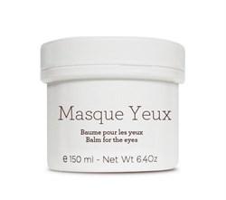 Gernetic Masque Yeux – Крем-маска противоотечная для век Жернетик, 150 мл - фото 11290