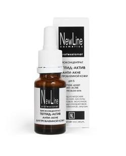 New Line Пептид-актив Анти-акне для проблемной кожи pH 5, 15 мл - фото 11483