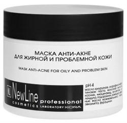 New Line Маска Анти-акне для жирной и проблемной кожи, 300 мл - фото 11796