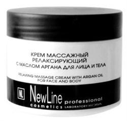 New Line Крем массажный релаксирующий с маслом аргана для лица и тела, 300 мл - фото 11798