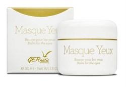 Gernetic Masque Yeux – Крем-маска противоотечная для век Жернетик, 30 мл - фото 12124