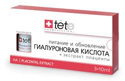 Tete Cosmeceutical Гиалуроновая кислота + экстракт плаценты, 3 х 10 мл - фото 12792