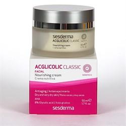 Sesderma Acglicolic Classic Facial Nourishing Cream – Крем питательный с гликолевой кислотой Агликолик Классик, 50 мл - фото 12933