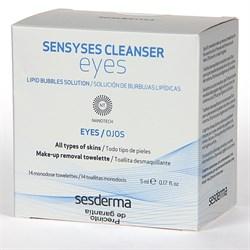 Sesderma Sensyses Cleanser for Eyes – Салфетки для снятия макияжа с глаз, 14 шт. - фото 13126