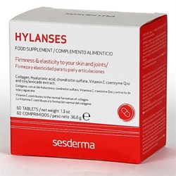 Sesderma Hylanses Food Supplement – БАД к пище «Илансес», 60 капсул - фото 13439
