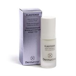 Dermatime Elastense Anti-Wrinkle Eye Contour – Флюид омолаживающий для контура зоны вокруг глаз Дерматайм, 30 мл - фото 13561