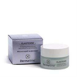 Dermatime Elastense Exfoliating Mask-Scrub – Маска-скраб эксфолиирующая Дерматайм, 50 мл - фото 13563