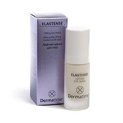 Dermatime Elastense Lifting Eye Mask – Лифтинговая маска для контура зоны вокруг глаз Дерматайм, 30 мл - фото 13564