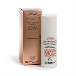 Dermatime C-Time Triple-C Flash Glowing Fluid – Флюид сияющий для флэш-ухода Дерматайм, 50 мл - фото 13567