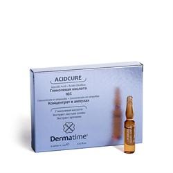 Dermatime Acidcure Glycolic Acid 10% – Средство в ампулах с гликолевой кислотой 10% Дерматайм, 6 шт. по 2 мл - фото 13573