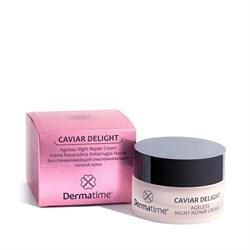 Dermatime Caviar Delight Ageless Night Cream – Крем восстанавливающий омолаживающий ночной Дерматайм, 50 мл - фото 13684