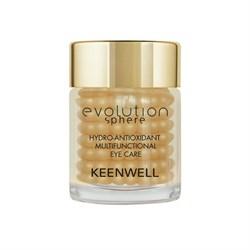 Keenwell Evolution Sphere Hydro-Antioxidant Multifunctional Eye Care – Комплекс увлажняющий антиоксидантный мультифункциональный для контура глаз, 15 мл - фото 13842