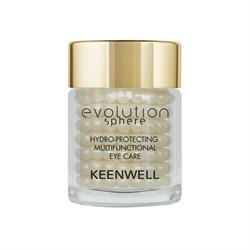 Keenwell Evolution Sphere Hydro-Protecting Multifunctional Eye Care – Комплекс увлажняющий защитный мультифункциональный для контура глаз, 15 мл - фото 13844