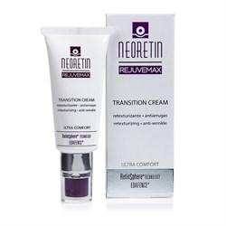 Cantabria Labs (IFC) Neoretin Rejuvemax Transition Cream – Крем-транзит омолаживающий с ретинолом, 30 мл - фото 13861