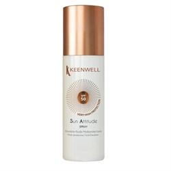 Keenwell Sun Attitude After Sun Spray Emulsión Fluida Multiprotectora SPF 50 – Эмульсия-спрей мультизащитная СЗФ 50, 150 мл - фото 14404