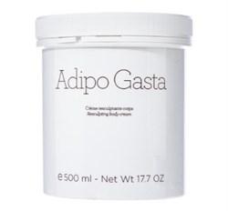 Gernetic Adipo Gasta – Крем коррекции избыточных жировых отложений Жернетик Адипо Гаста, 500 мл - фото 14846
