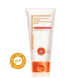 Germaine de Capuccini Golden Caresse Advanced Anti-Ageing Sun Cream SPF 50+ – Крем солнцезащитный антивозрастной усиленный СЗФ 50+, 50 мл - фото 15009