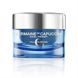 Germaine de Capuccini Excel Therapy O2 Pollution Defense Youthfulness Activating Oxygenating Cream – Крем восстанавливающий защитный для лица, 50 мл - фото 15157