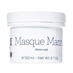 Gernetic Marine Mask – Морская минерализующая крем-маска Жернетик, 150 мл - фото 15193