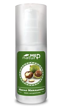 NaturMed натуральное масло Макадамии, 50 мл - фото 15327