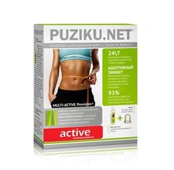 Puziku.net Active — Комплекс для удаления жира с области живота, 250 мл + резиновая банка для массажа - фото 15375