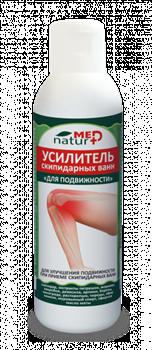 NaturMed усилитель скипидарных ванн «Для подвижности», 150 мл - фото 15474