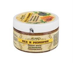NaturMed мыло банное питательное «Мед и Розмарин», 250 мл - фото 15515