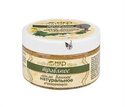 NaturMed мыло банное, очищающее «Травяное», 250 мл - фото 15516