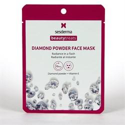 Sesderma Beauty Treats Diamond Powder Face Mask – Маска для сияния кожи лица, 1 шт. - фото 15685