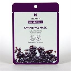 Sesderma Beauty Treats Black Caviar Face Mask – Маска питательная икровая для лица, 1 шт. - фото 15687