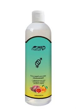 NaturMed гель-скраб для душа обновляющий с эфирными маслами, 250 мл - фото 15742