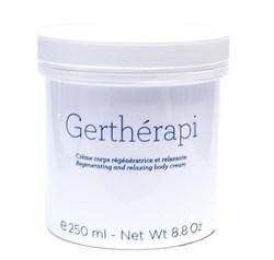 Gernetic Gertherapi –  Регенерирующий крем для тела с расслабляющим эффектом, 250 мл - фото 15834