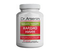 НИИН Dr. Arsenin Natural Therapy – пищевые капсулы концентрированные КАРДИО, 60 шт. по 500 мг - фото 15906