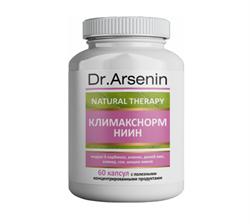 НИИН Dr. Arsenin Natural Therapy – пищевые капсулы концентрированные КЛИМАКСНОРМ, 60 шт. по 500 мг - фото 15909