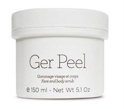 Gernetic Ger Peel – Крем-пилинг поверхностный Жернетик Жер Пил, 150 мл - фото 15935